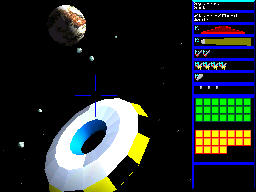 Screenshot vom Programm: Galaxy